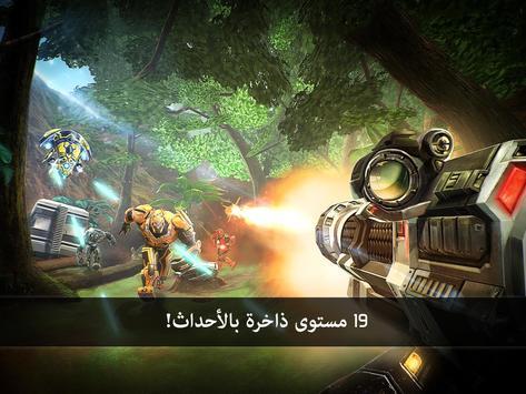 N.O.V.A. Legacy تصوير الشاشة 2