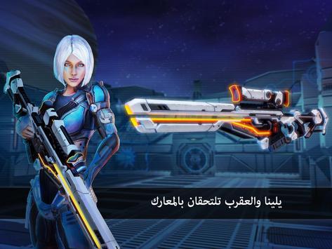 N.O.V.A. Legacy تصوير الشاشة 3