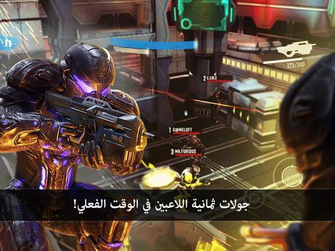 N.O.V.A. Legacy تصوير الشاشة 4