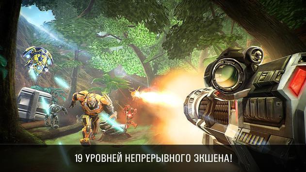 N.O.V.A. — Наследие скриншот 14