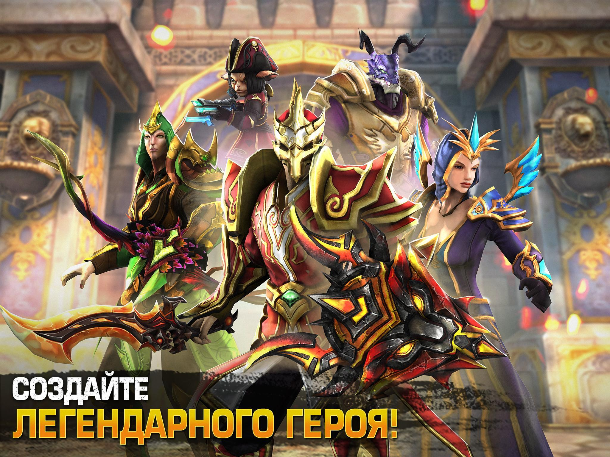 Chaos and order apk