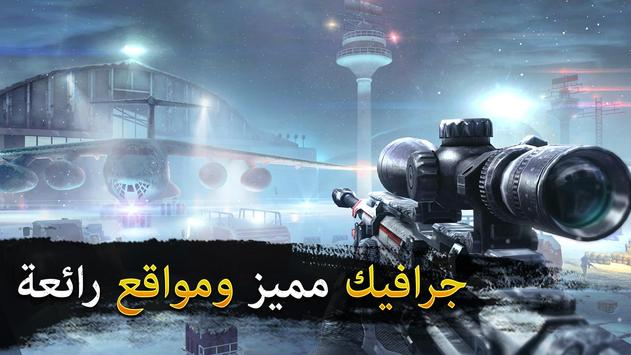 Sniper Fury تصوير الشاشة 12