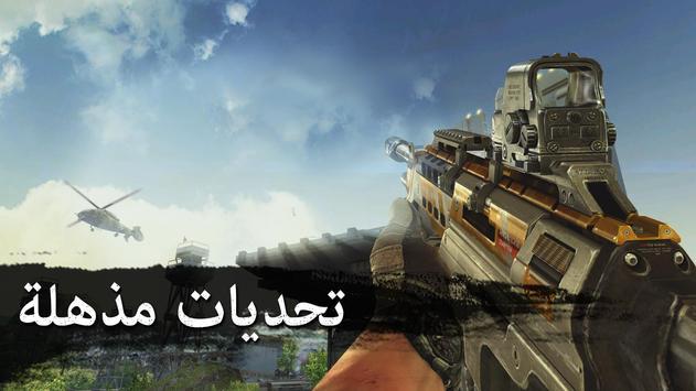 Sniper Fury تصوير الشاشة 7