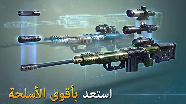 Sniper Fury تصوير الشاشة 8