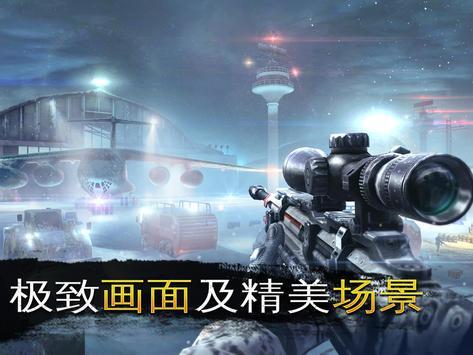 Sniper Fury 海报
