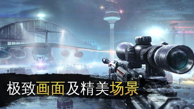 Sniper Fury 截图 6