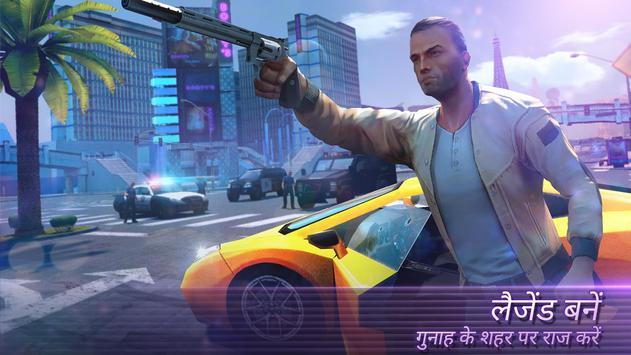 Gangstar Vegas - mafia game पोस्टर