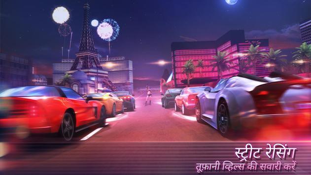 Gangstar Vegas - mafia game स्क्रीनशॉट 1