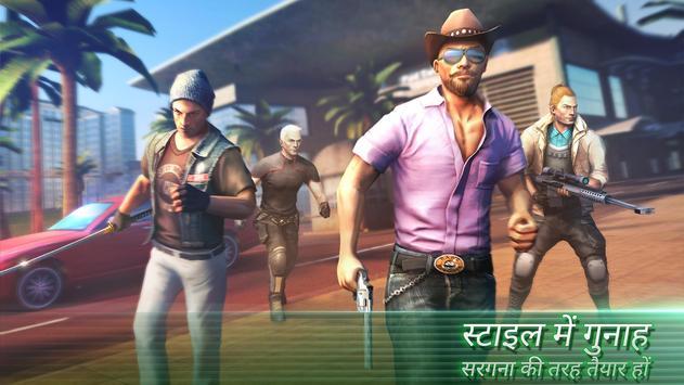 Gangstar Vegas - mafia game स्क्रीनशॉट 2