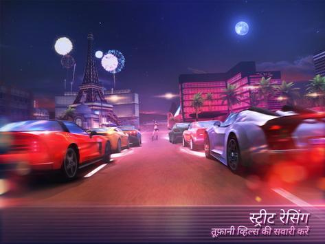 Gangstar Vegas - mafia game स्क्रीनशॉट 6