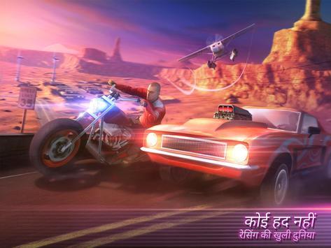 Gangstar Vegas - mafia game स्क्रीनशॉट 8