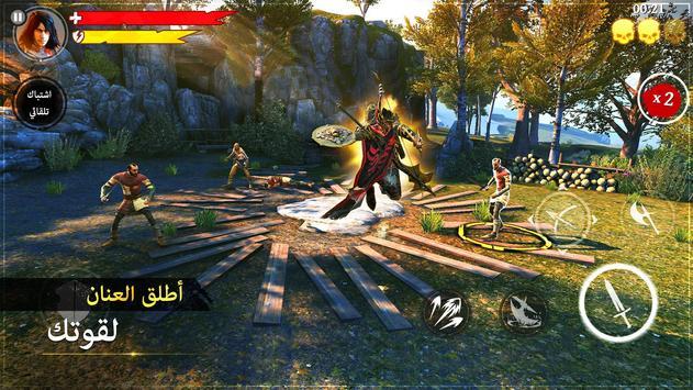 أيرون بلايد: أساطير العصور الوسطى تصوير الشاشة 6