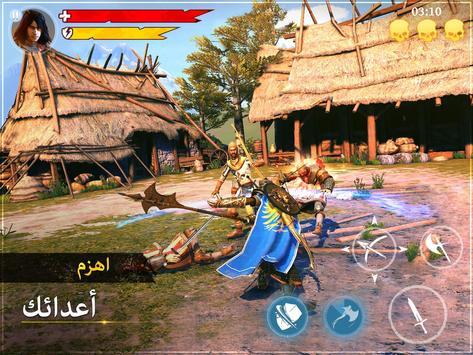 أيرون بلايد: أساطير العصور الوسطى تصوير الشاشة 8