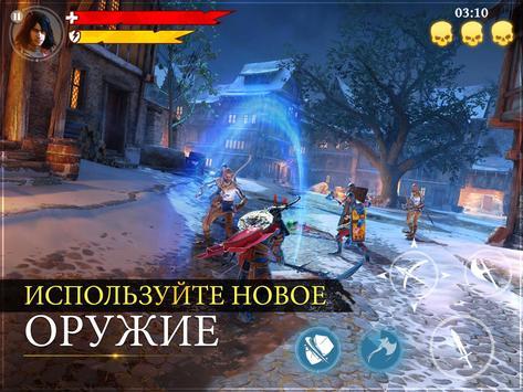 Iron Blade скриншот 13