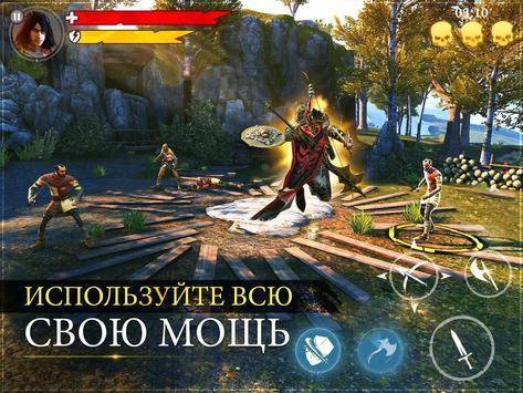 Iron Blade скриншот 22