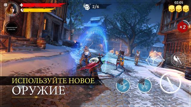 Iron Blade скриншот 5