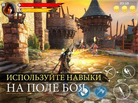 Iron Blade скриншот 9