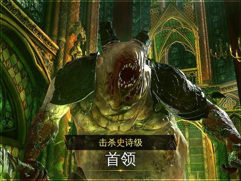 铁血刺客-中世纪传奇RPG 截图 11