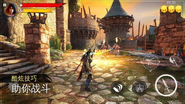 铁血刺客-中世纪传奇RPG 截图 1