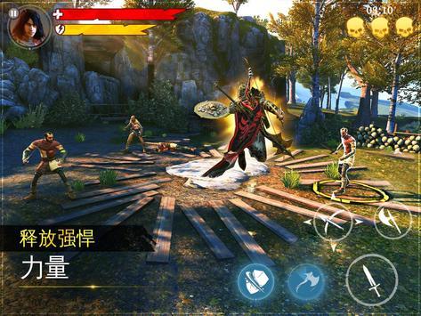 铁血刺客-中世纪传奇RPG 截图 22