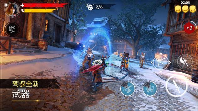 铁血刺客-中世纪传奇RPG 截图 5