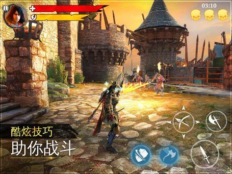 铁血刺客-中世纪传奇RPG 截图 9