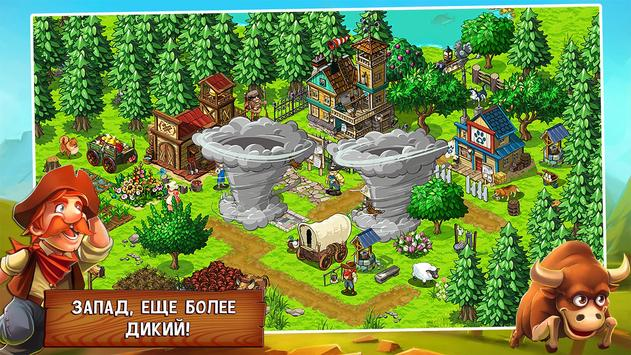 Орегонский путь: Поселенцы скриншот 6