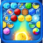 Bubble Bust! - Bubble Shooter icon