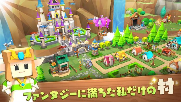 ピコットタウン screenshot 16
