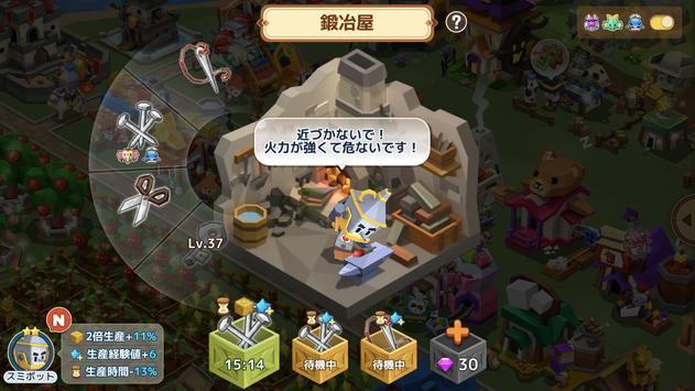 ピコットタウン screenshot 12