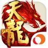 天龍八部手機版 ikona