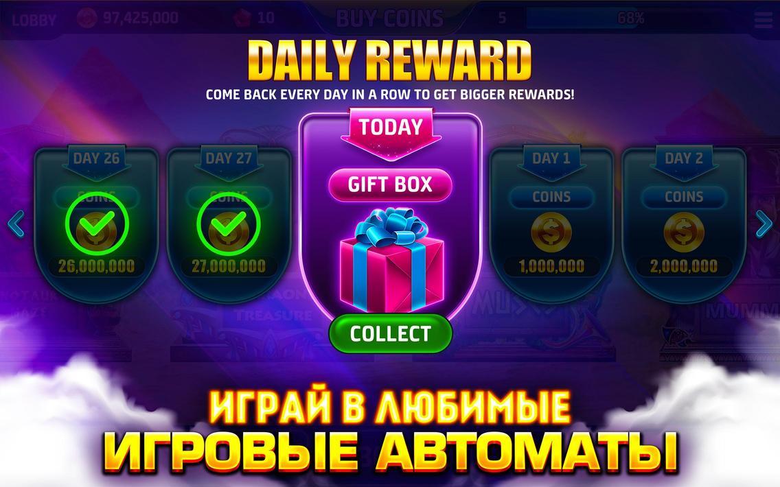 скачать игры для андроид игровые автоматы