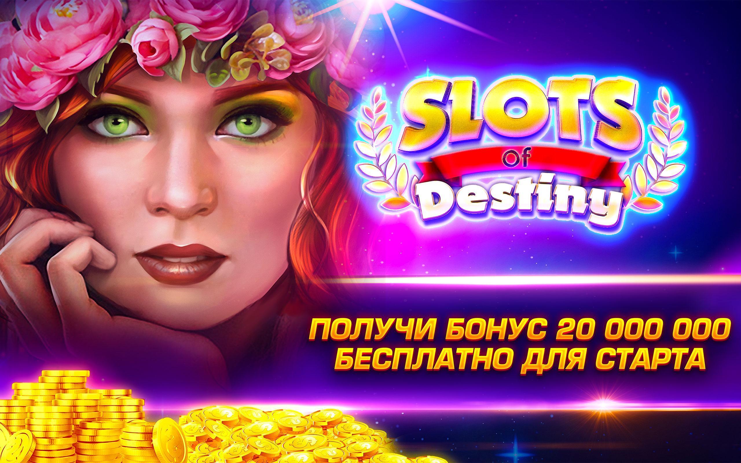 Слоты бесплатные игровые автоматы с бонусами велком казино игрософт вулкан