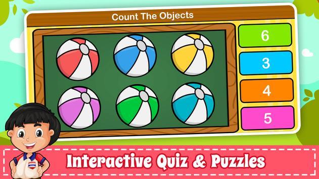 為孩子們學習數字 -  123計數遊戲 截圖 11