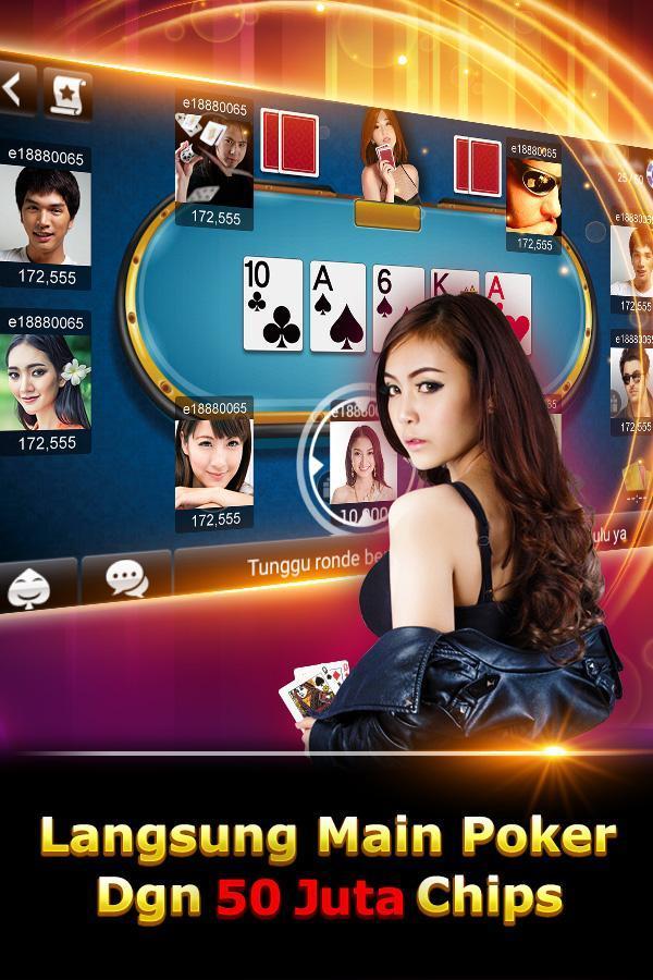 техас покер онлайн