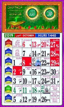 Urdu Calendar 2019 screenshot 5
