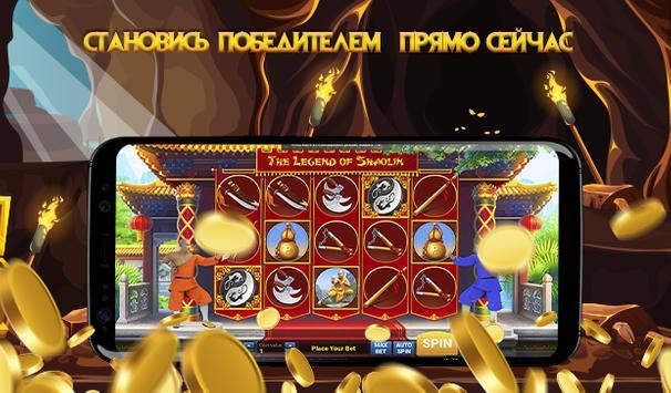 Gaminator screenshot 2