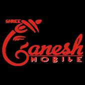 Shree Ganesh Mobile icon