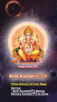 Nepali Kundali- Cheena Free Delivery poster