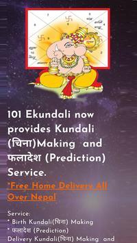 Nepali Kundali- Cheena Free Delivery screenshot 2