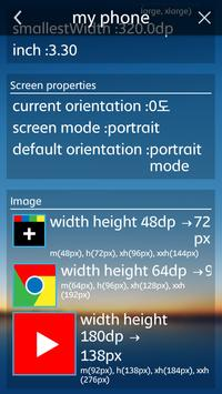 Resolution for Android screenshot 3