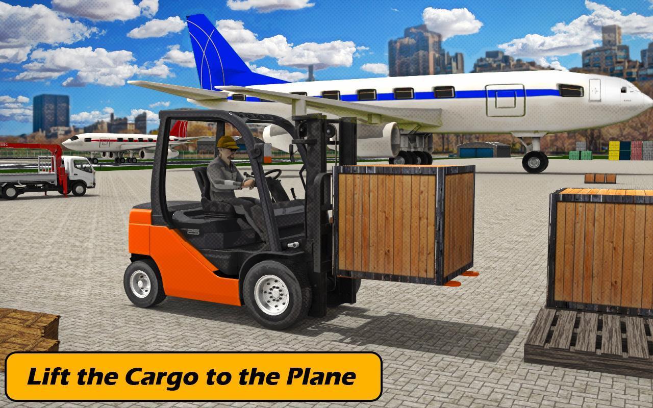 транспортер аэропорт