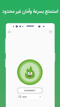 VPN مجاني - GreenNet Unlimited Hotspot VPN Proxy تصوير الشاشة 3