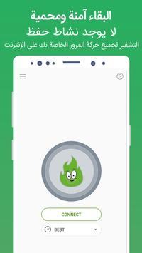 VPN مجاني - GreenNet Unlimited Hotspot VPN Proxy الملصق