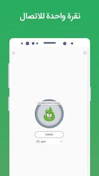 VPN مجاني - GreenNet Unlimited Hotspot VPN Proxy تصوير الشاشة 2