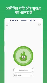 VPN फ्री - GreenNet हॉटस्पॉट VPN और निजी ब्राउज़र स्क्रीनशॉट 3