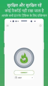 VPN फ्री - GreenNet हॉटस्पॉट VPN और निजी ब्राउज़र पोस्टर
