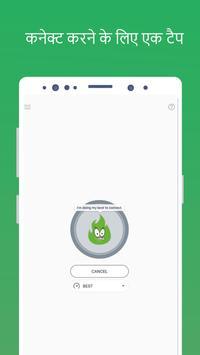 VPN फ्री - GreenNet हॉटस्पॉट VPN और निजी ब्राउज़र स्क्रीनशॉट 2