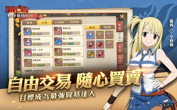 魔導少年:夥伴集結! скриншот 3