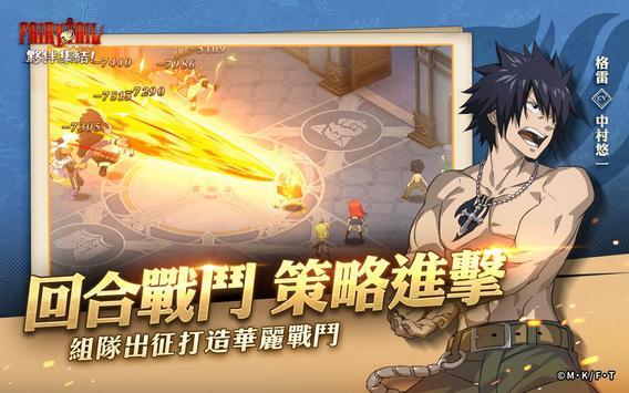 魔導少年:夥伴集結! скриншот 5